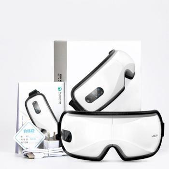 眼部按摩仪眼睛按摩器热敷护眼仪缓解疲劳眼保仪成人近视矫正眼罩