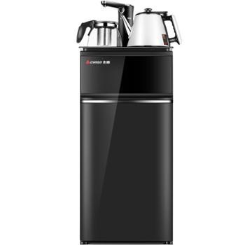 志高饮水机立式办公室家用全自动冷热自动上水防烫茶吧机