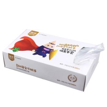 REME/瑞美一次性手套食品餐饮家用加厚透明盒装抽取式