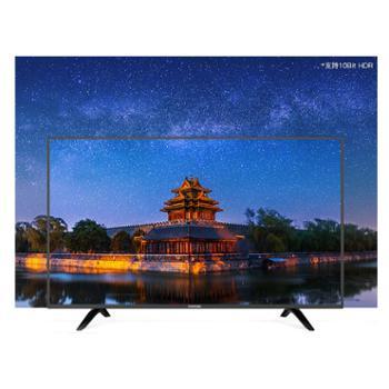 创维酷开40K5C电视机40英寸高清智能网络WIFI液晶平板彩电