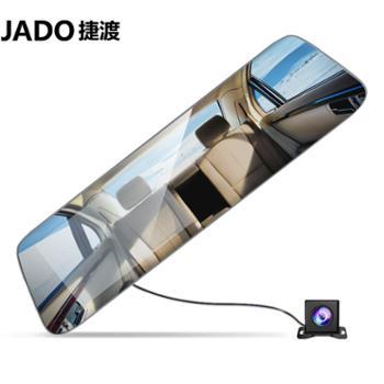 捷渡(JADO)高清夜视双镜头行车记录仪