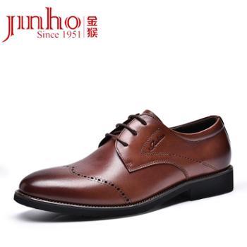 金猴Jinho布洛克雕花绅士系带男鞋时尚商务休闲皮鞋Q20026A