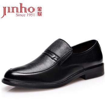 金猴/jinho商务休闲男士皮鞋真皮牛皮男鞋轻便耐磨透气男单鞋SQ20023A
