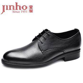 金猴男鞋男士系带通勤皮鞋日常英伦风新款春秋季商务正装鞋男SQ25368A