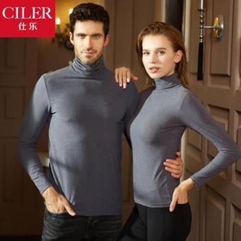 仕乐 秋冬季情侣保暖内衣高领男女薄款青年保暖上衣加绒打底衫