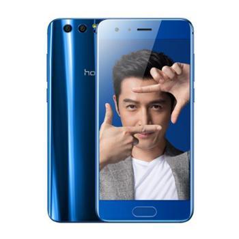 honor/荣耀9标配版 4GB+64GB 魅海蓝 移动联通电信4G手机