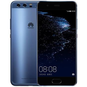 Huawei/华为 P10 Plus 6GB+128GB 移动联通电信手机