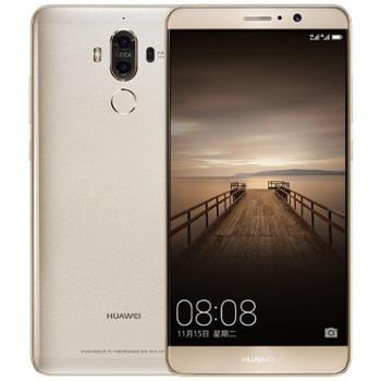 Huawei/华为mate9(MHA-AL00)6GB+128GB 香槟金 移动联通电信手机