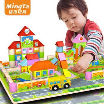 铭塔128粒幼儿园积木木制质早教启蒙益智桶装大块积木儿童玩具