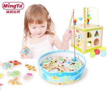 铭塔木质磁性儿童钓鱼玩具池小孩子男孩女宝宝益智1-2-3岁