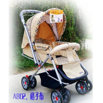 A802申花、爱尔宝贝厂家直销婴儿手推车伞把车可折叠轻便童车