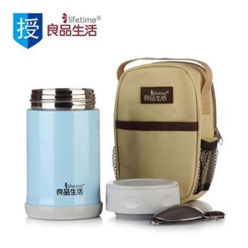 良品生活LTG31017保温汤罐单个500ml