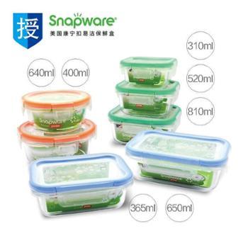 康宁SNAPWARE SW-EC1504易洁保鲜盒(七件套)
