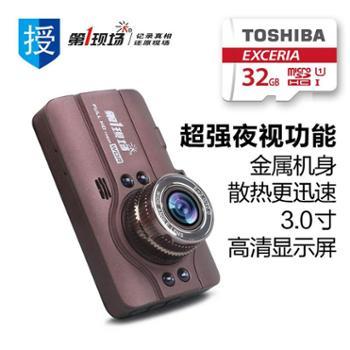 第一现场D108高清红外夜视行车记录仪(赠东芝32GB高速存储卡)