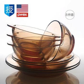 康宁(Pyrex)琥珀色耐热玻璃8件套餐具OV8-E/SZXY