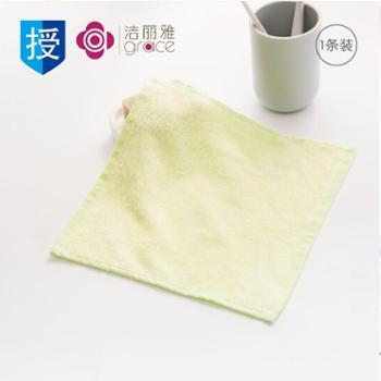洁丽雅 6198竹纤维柔软吸水小方巾 1条装