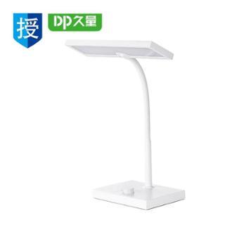 久量LED暖白光双模台灯DP-1041