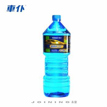 车仆汽车玻璃水车用雨刮水1瓶装