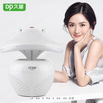 久量LED吸入式强力灭蚊器DP-820