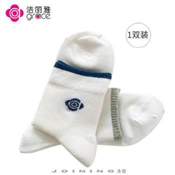 洁丽雅男袜(白)G5737X1双