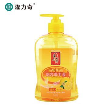 蒂花之秀清爽抑菌倍效洗手液500g(黄瓶)香型随机发