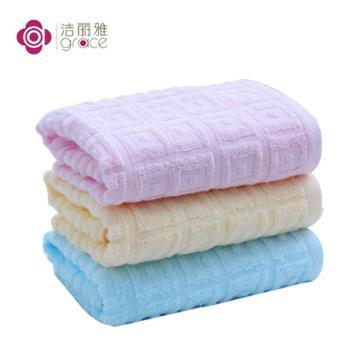 洁丽雅 素雅全棉毛巾3条装(6415×3)