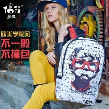 多菲男女双肩包韩版潮书包大中学生创意印花电脑包旅行包