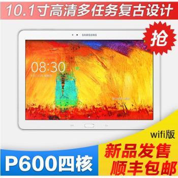 【顺丰包邮】SamSung/三星Galaxy Note 10.1 P600(16GB/WLAN版) 平板电脑 正品行货