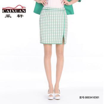 CAIXUAN采轩时尚格纹修身包臀斜开叉半截裙0003410301经典亚麻中腰直筒裙