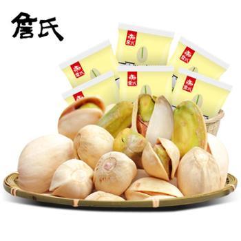 詹氏 开心果500g 散称无漂白坚果零食开心果 小袋包装