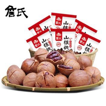 【詹氏】手剥山核桃小核桃坚果零食500G奶油味