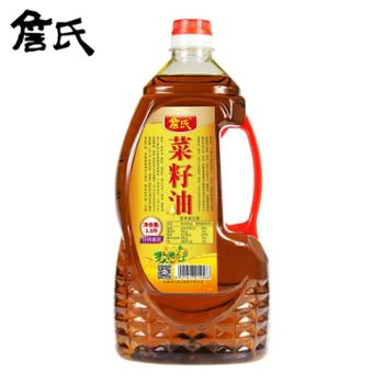【詹氏非转基因菜籽油1.5L】食用植物油小瓶装