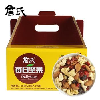 【詹氏】每日坚果混合坚果750g