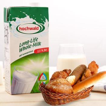 【中粮我买网】Hochwald好沃得全脂牛奶1L(德国进口 盒)*12