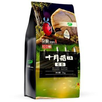 【中粮我买网】十月稻田红豆1kg