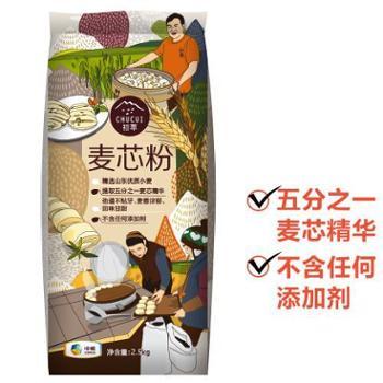 【中粮我买网】中粮初萃家庭多用途麦芯粉2.5kg