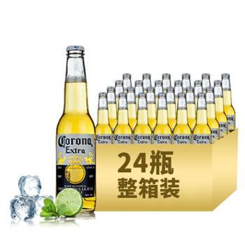 【自营】科罗娜 特级啤酒整箱24瓶装