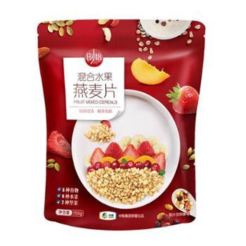 【自营】时怡中粮优选混合水果燕麦片750g