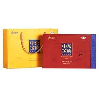 中茶牌金砖(熟茶)-五年陈8g*36颗/盒