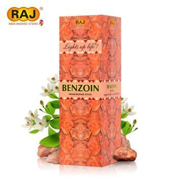 RAJ印度香白花榔Benzoin正品印度原装进口手工香薰熏香线香068 大盒
