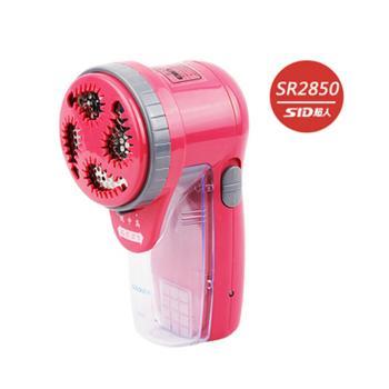 正品强力超人毛球修剪器SR2850 充电式剃毛器剃绒器