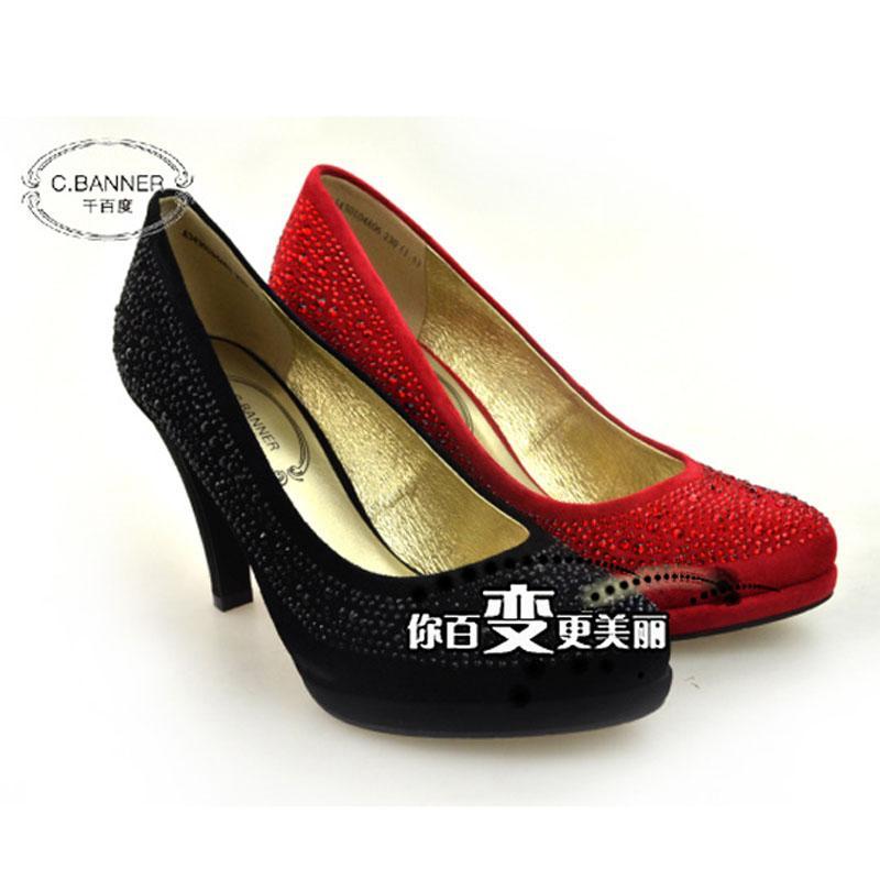 千百度女鞋专柜正品2013秋季新款水钻高跟绒面单鞋a3430104a01a06
