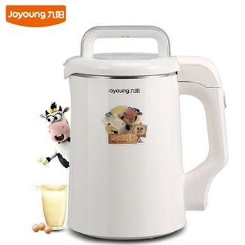 Joyoung/九阳DJ13B-D83SG全自动豆浆机免过滤多功能全钢
