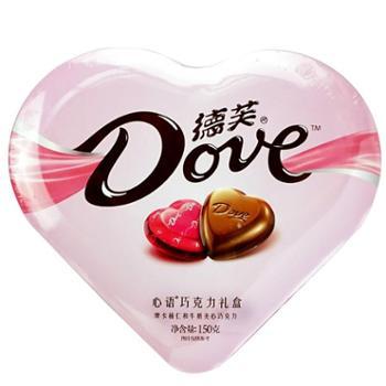 德芙心语摩卡榛仁牛奶夹心巧克力98g礼盒包装随机发