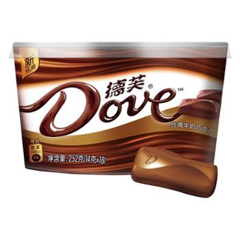 Dove/德芙丝滑牛奶巧克力252g碗装甜蜜糖巧休闲零食