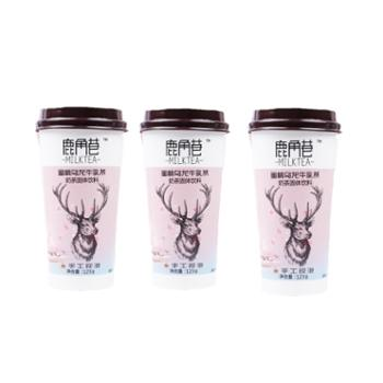 鹿角巷奶茶蜜桃乌龙牛乳茶港式123g*3杯