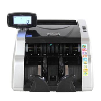 维融JBYD-HK5805(B)智能语音点钞机