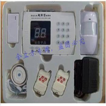 金立方有线无线兼容防盗器(2099B)