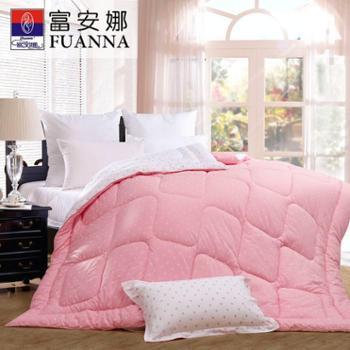 富安娜家纺被子全棉被芯冬季保暖冬被加厚床上用品玻璃球