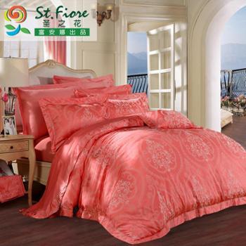富安娜圣之花四件套1.8m床上高档套件涤莫代尔棉混纺套件海蒂之恋